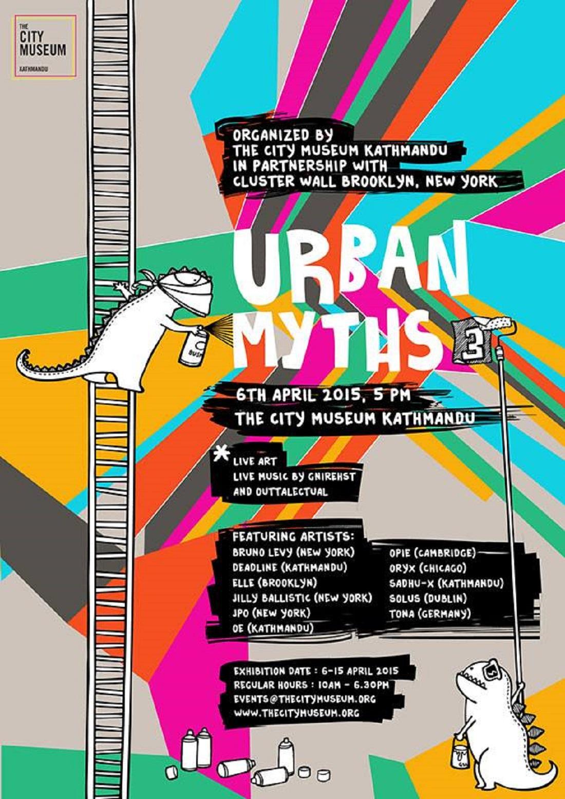 Urban Myths#3