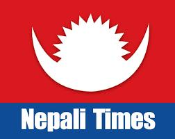 Nepali Times Logo Transparant